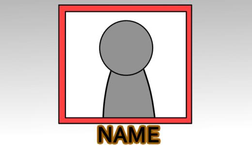 【クリスタ】アカウント登録の方法は3ステップ!初心者の為に画像付きで解説!