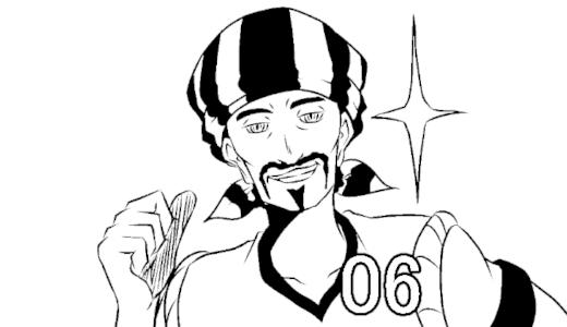 【various sun】第6笑:逆風だ(21P)