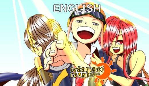 Original Comic【various sun(in English )】is here!!