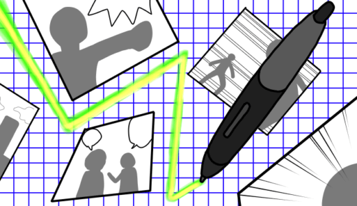 定規不要!クリスタで漫画コマ枠を2ステップ+αで楽々作成!!その方法を画像付きで紹介します!