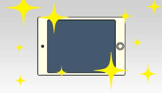 iPadクリスタでキー操作、右クリックはできます!!