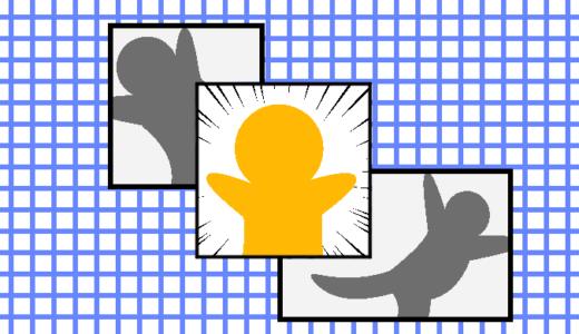 クリスタなら重なるコマ枠も自在に作成できる!!その制作方法を画像付きで紹介します!