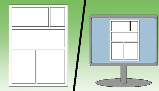 【イラスト・漫画のデジタル化に悩む方へ】全てをデジタル化しなくてもいいのです!
