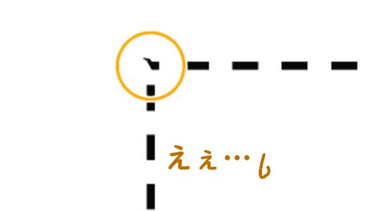 クリスタ図形ツールのブラシ形状を変えると角が変になる原因とは!?