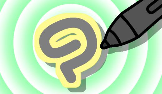 漫画・イラスト制作ソフトにクリスタを選ぶ6つの理由!