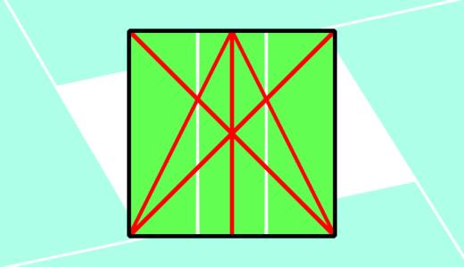 クリスタならでは!パース面や線の等分割で使える機能!!