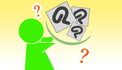 クリスタのファイルサイズ(容量)ってどれくらい?漫画とイラストの容量をお見せします!(個人差あり)
