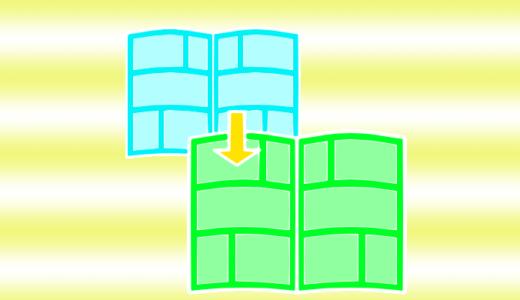 クリスタ SHAREはページ上にリンク設定ができます!!