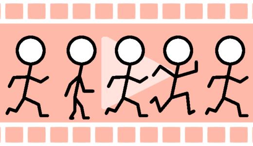 アニメ制作ソフトでクリスタを選ぶ4つのメリット!!