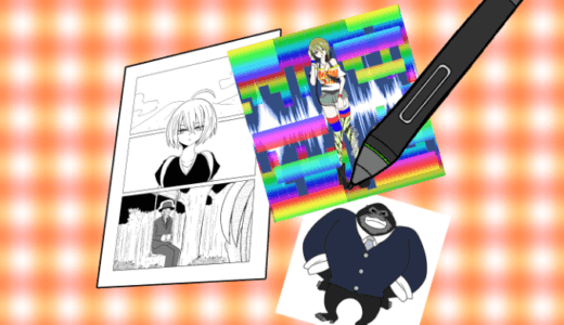 クリスタは漫画だけじゃない!イラストやアニメ、画像編集もできます!!
