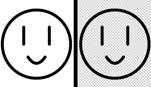クリスタでアナログ漫画の白い部分を操作1つで透明にする方法!!