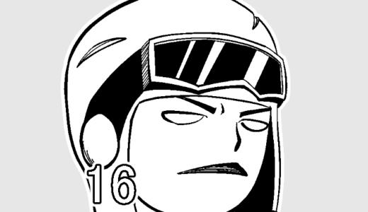 【various sun】第16笑:——で?(21P)