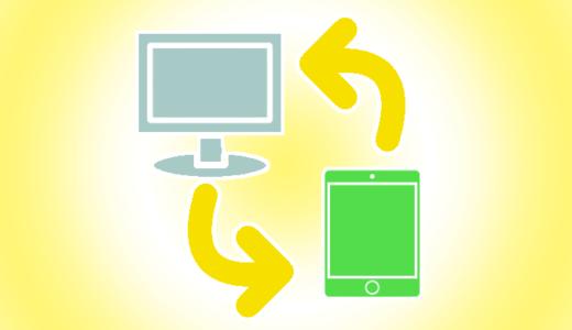 買い替え安心!クリスタ設定は新デバイスに引き継ぎ可能です!!