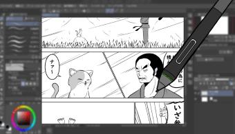 クリスタは難しい?漫画完成までの描き方を紹介します!(個人差あり)