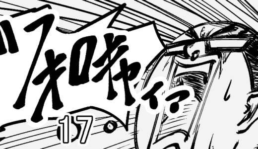 【various sun】第17笑:アスナこの野郎(19P)