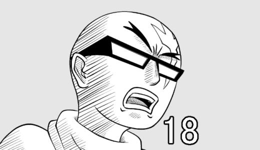 【various sun】第18笑:ポンコツ兄さん(21P)