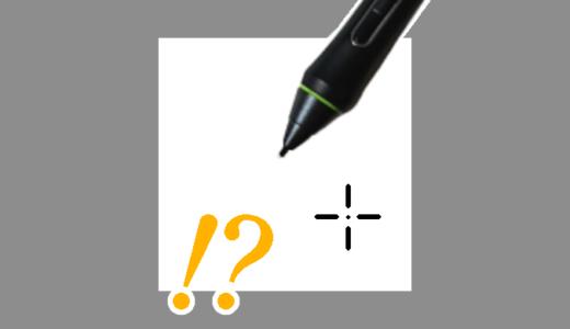 クリスタでキャンバスだけペンがずれる時の解決方法!!