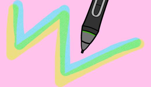 クリスタのペン・ブラシには合成モードを設定できます!!