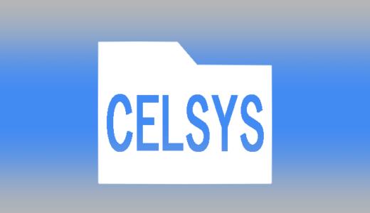クリスタCELSYSフォルダの保存場所はここ!Windows版
