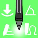 クリスタの線の太さペン設定サムネ