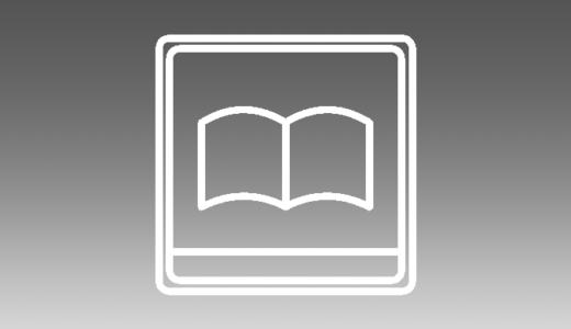 自作漫画が本になる!クリスタEX製本3Dプレビュー機能!!